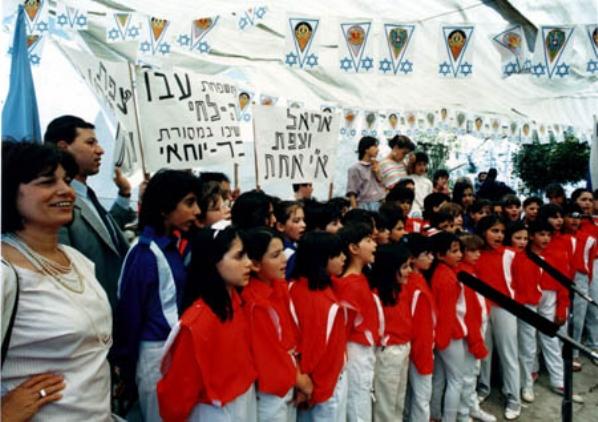 המשלחת מאריאל, 1988