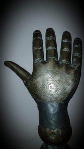החמסה של משפחת עבו - גב כף היד